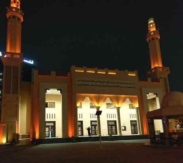 Khalifa Al Tajer Mosque Dubaiunique eco friendly mosque of the world with go green architecture design vdiscovery arvinovoyage