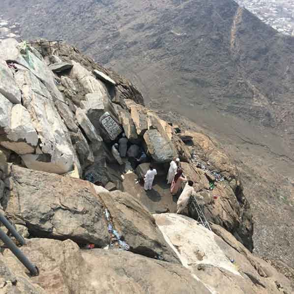 Jabal al Nour Hira Cave most sacred religious famous caves around the world you must visit vdiscovery arvinovoyage